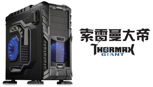 豪華寬敞空間 Thormax GT 索雷曼大帝擁有豐富的內裝空間,可輕鬆容納E-ATX主機板,安裝四張360mm顯卡依然游刃有餘。將硬碟磁架移除後,更可容納兩張490mm長度擴充卡,使系統具備晉升頂尖規格機種的格局。豐富及精巧的儲存裝置安裝設計, 具備4個5.25擴充槽並提供無螺絲鎖扣設計,5個2.