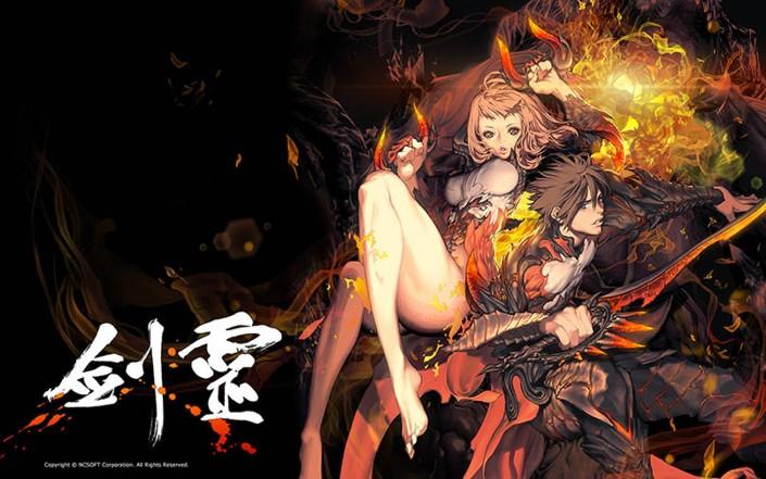 http://www.coolaler.com.tw/image/game/blade_soul/02.jpg