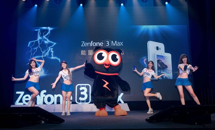 http://www.coolaler.com.tw/image/news/16/10/ZenFone_3_Max_4.jpg