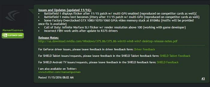 nvidia_375.86_vram_1.jpg