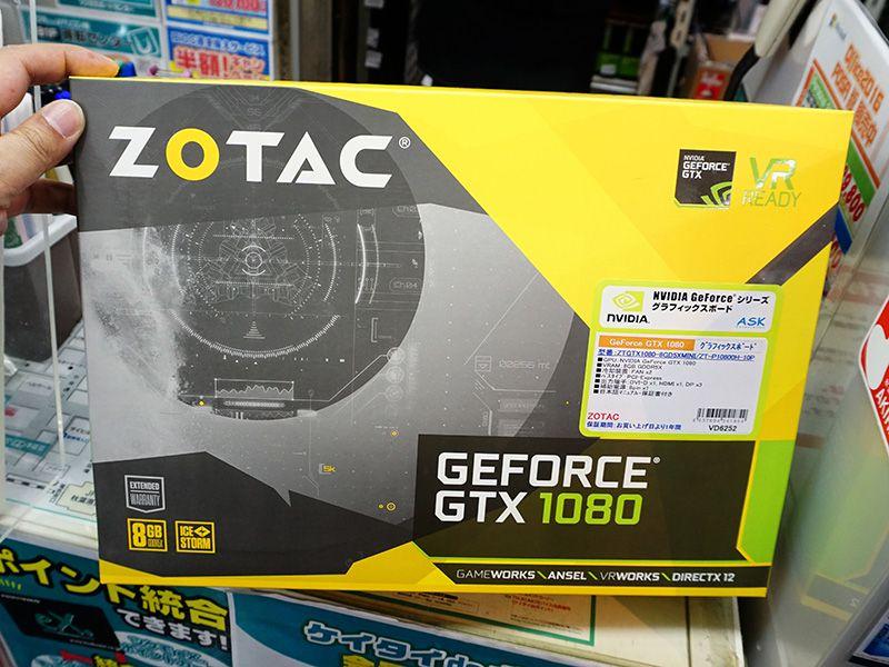 zotac_gtx1080_mini_6.jpg