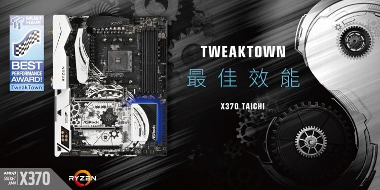 X370_Taichi_TweakTown_1.jpg