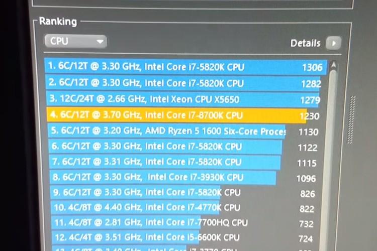 8700k_bench_3.jpg