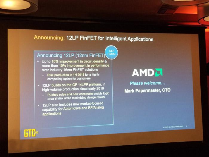 AMD_12nm_1.jpg