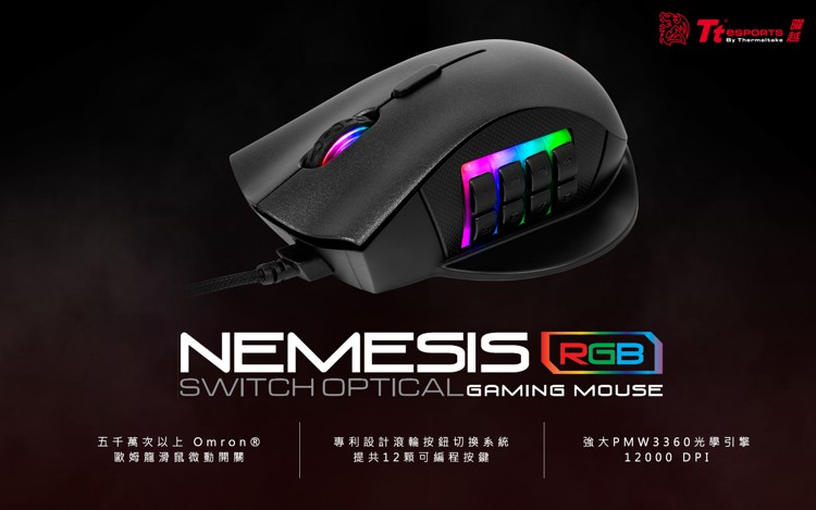 tt_NEMESIS_Switch_RGB.jpg