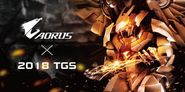 AORUS-X-2018-TGS_1.jpg