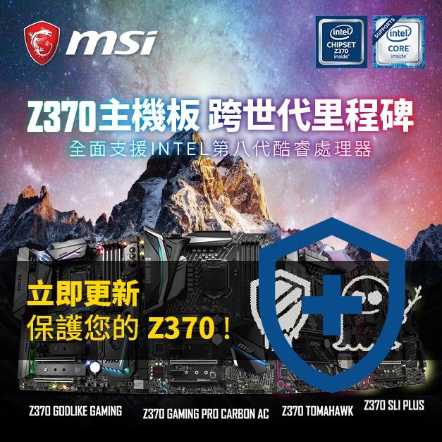 msi-TW-MB-Z370.jpg