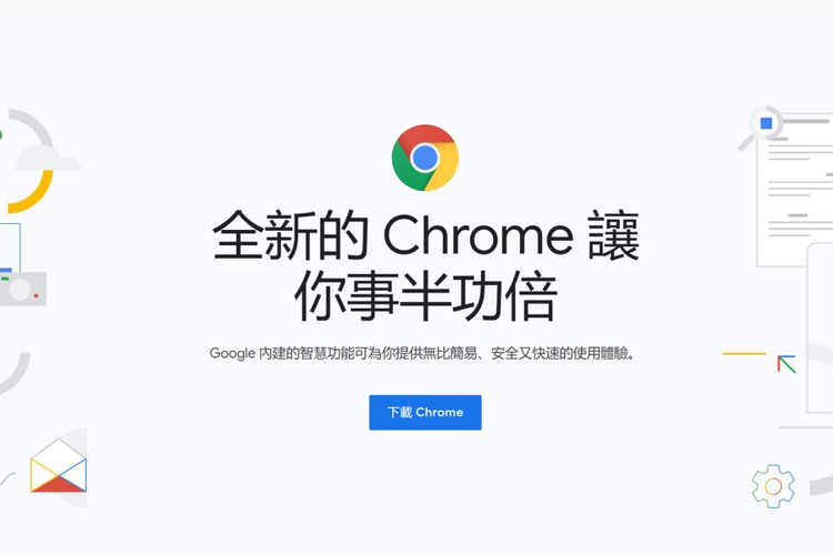 chrome_ftp.jpg