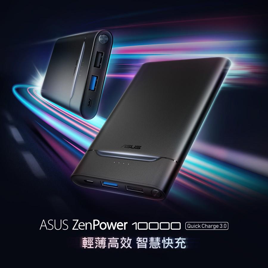 http://www.coolaler.com.tw/image/news/19/10/ZenPower_10000_2.jpg