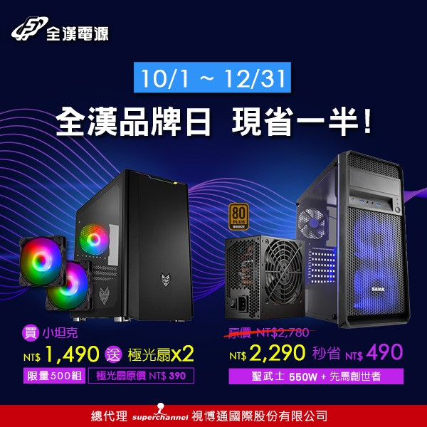 http://www.coolaler.com.tw/image/news/19/10/fps_091001_1.jpg