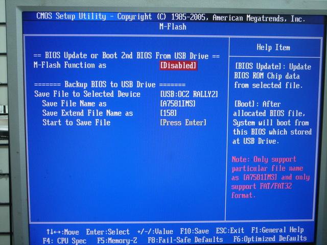微星主機板使用者必看!M-FLASH功能圖文詳解~含更版失敗救援