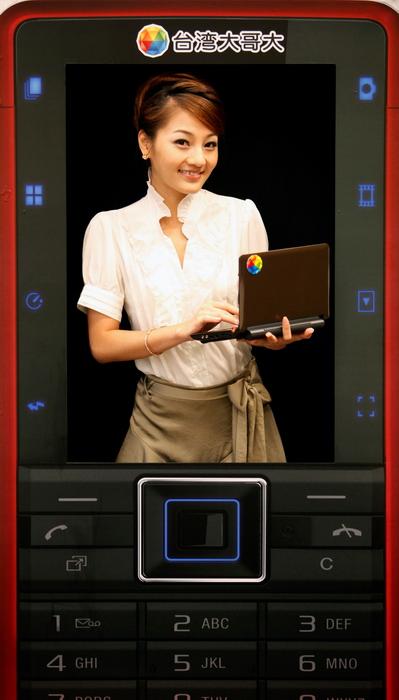 mobile2.jpg