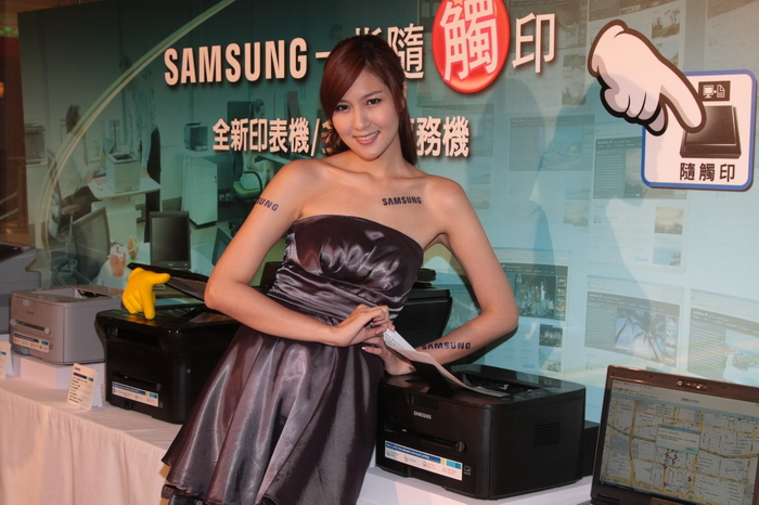 Samsung_Printer-1.JPG