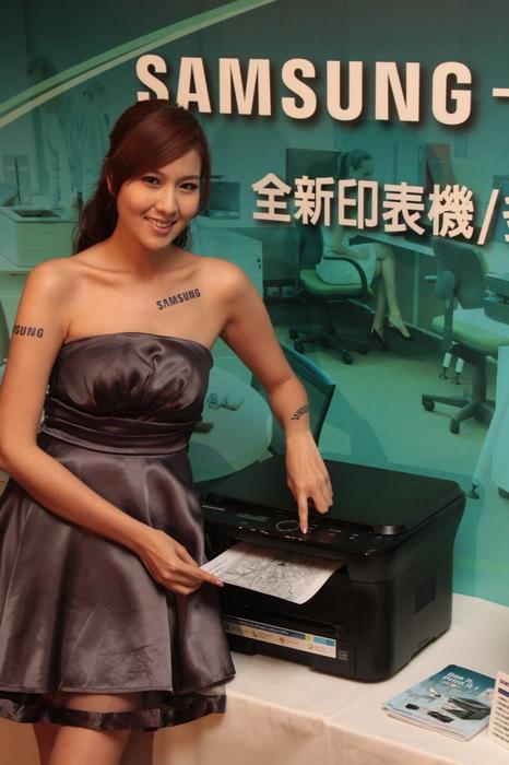 Samsung_Printer-2.JPG