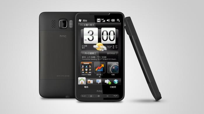 HTC_HD2.jpg