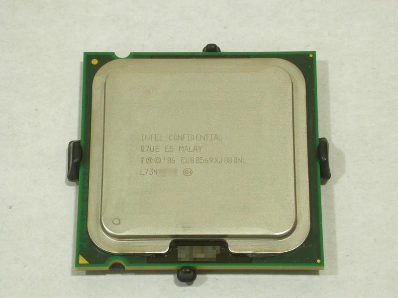 QX9650_1.JPG