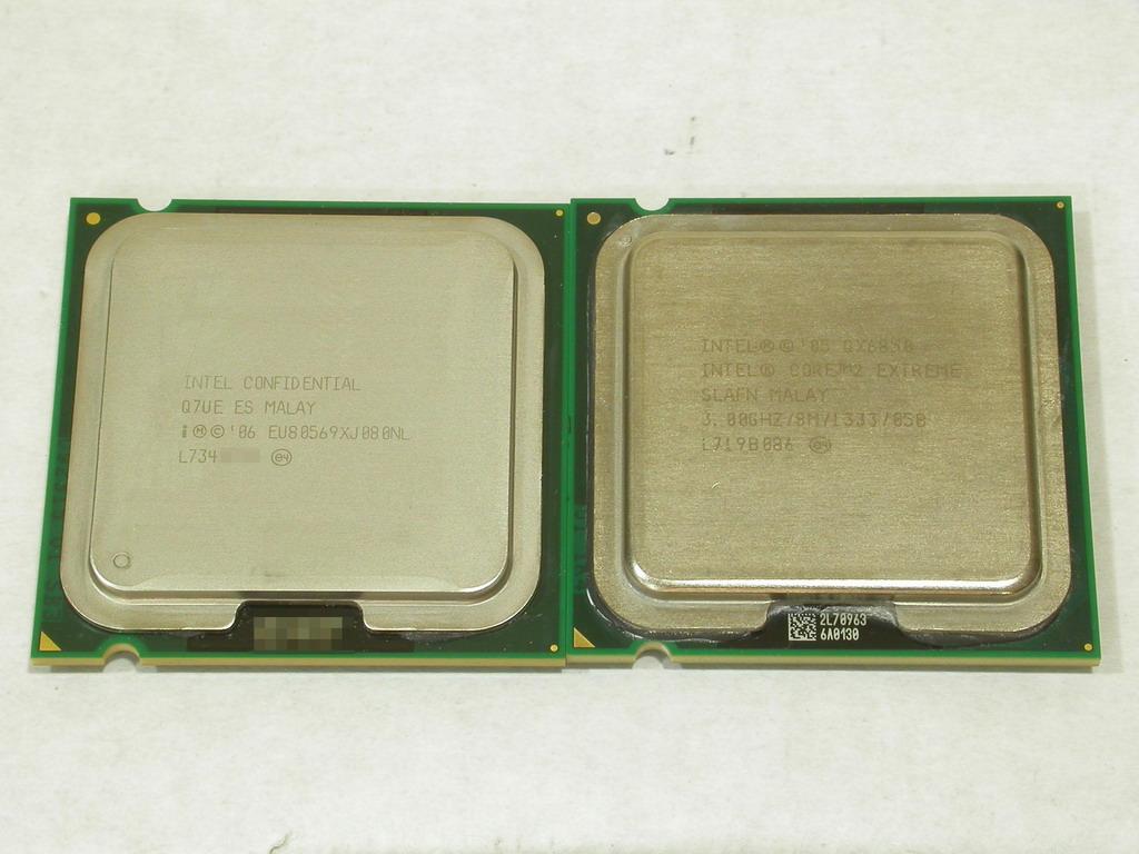 QX9650_2.JPG