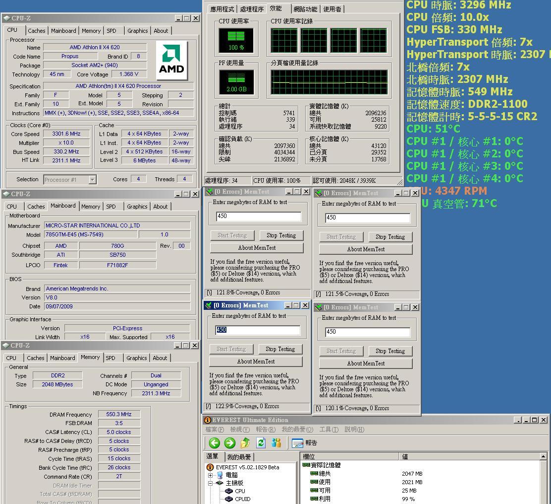 X4_620_330_1100_120.JPG
