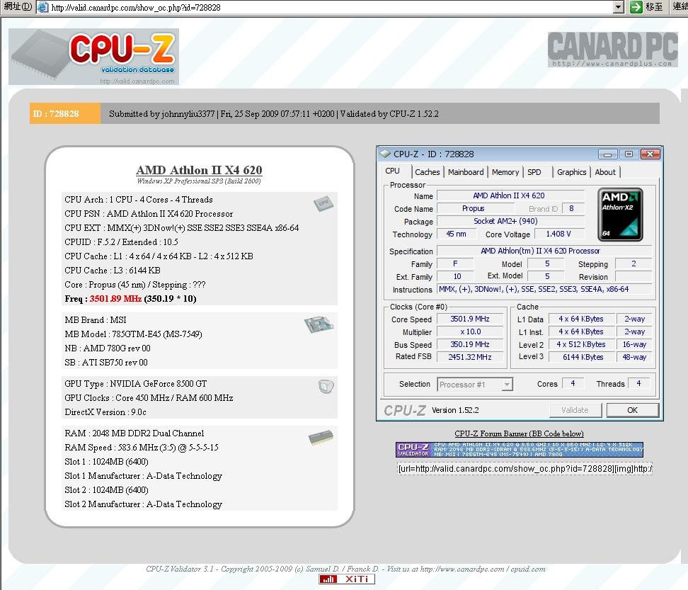 X4_620_FSB350_CPU-Z.JPG