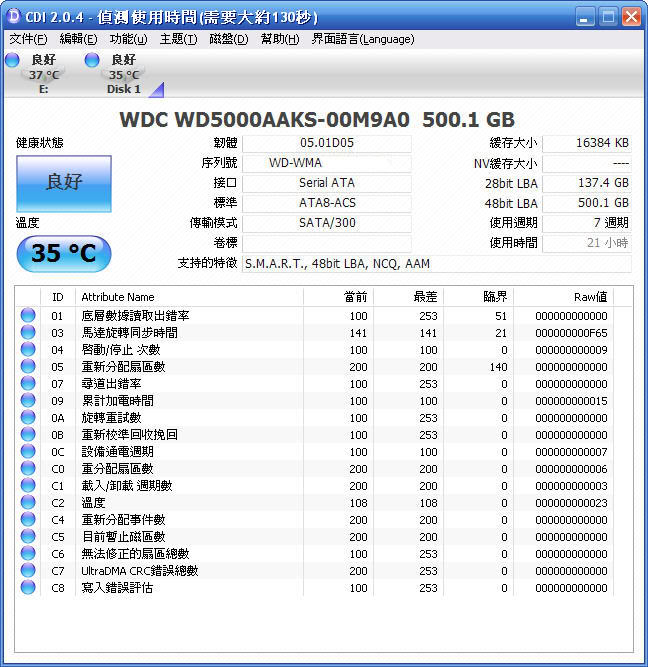 WD500AAKSM9A0_CrystalDI.jpg