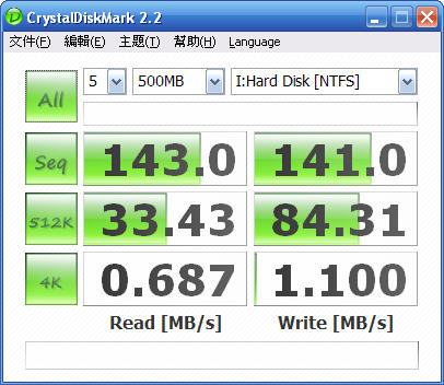 WD500AAKSM9A0_Default_CDM_500M.jpg