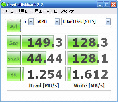 WD500AAKSM9A0_Default_CDM_50M.jpg