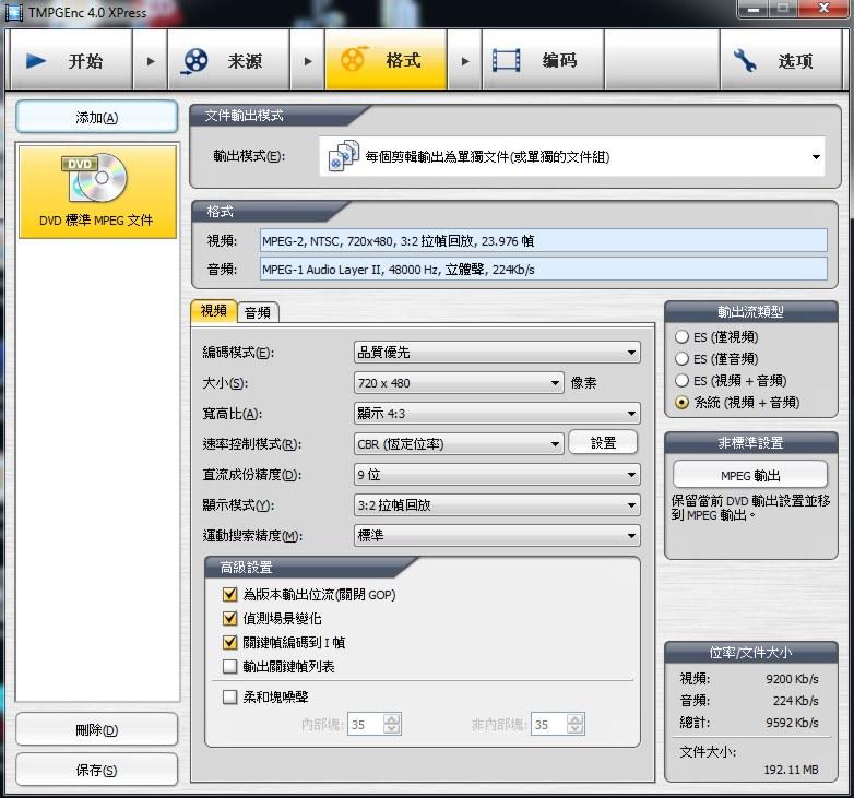 tmpgenc_g.jpg