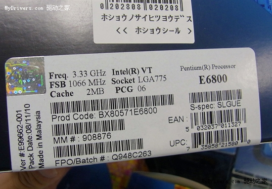 S11402523.jpg