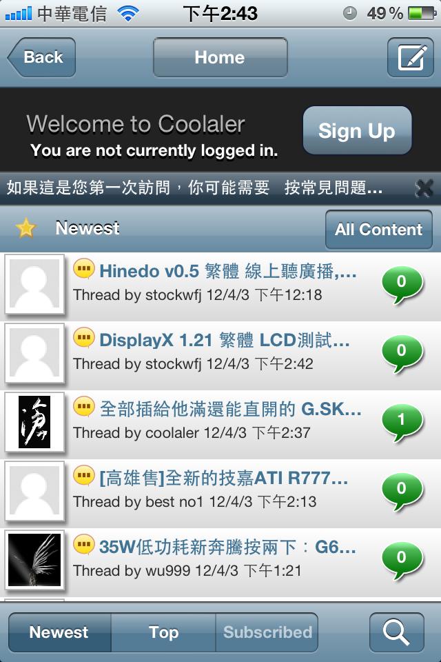 coolaler_app_1.PNG