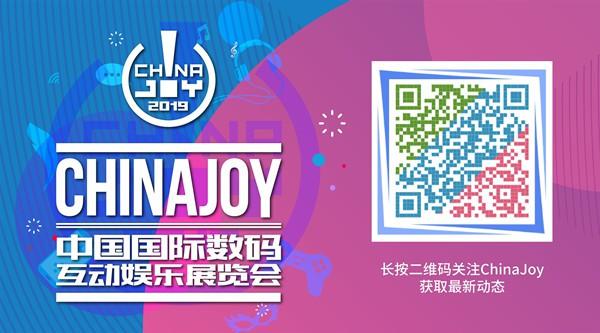 chinajoy_0703_11.jpg