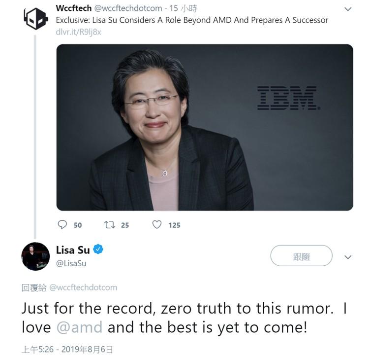 AMD-Lisa-Su-Resigning-CEO-IBM_2.jpg