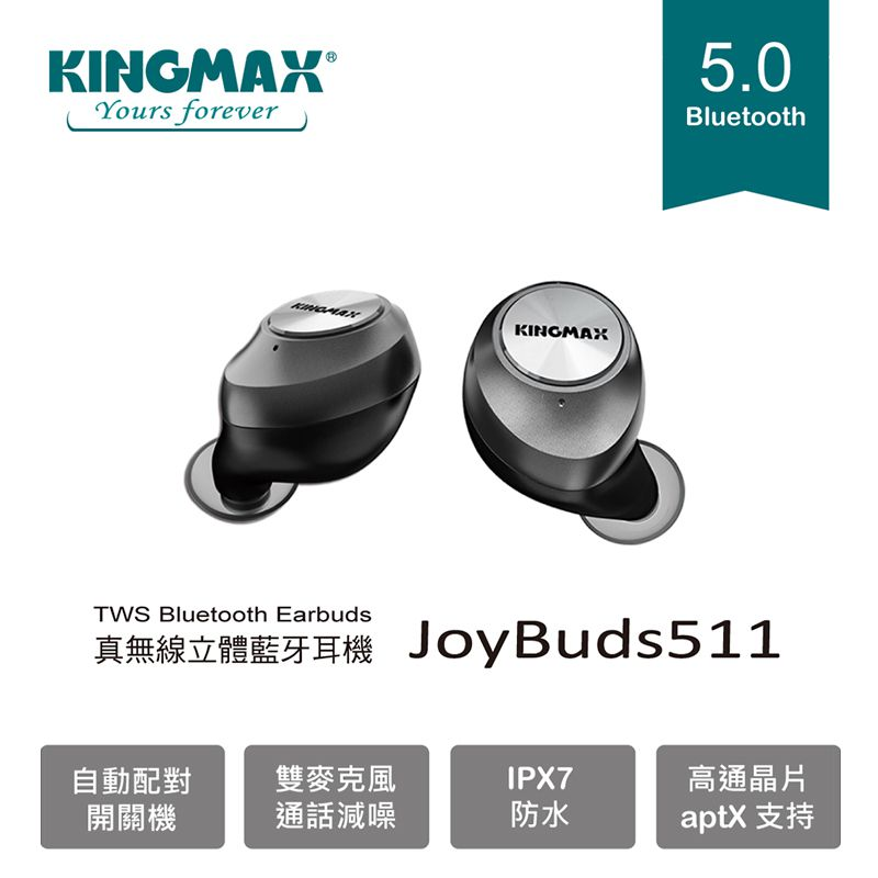 https://www.coolaler.com.tw/image/news/20/05/JoyBuds_511_1.jpg