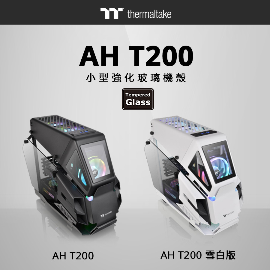 https://www.coolaler.com.tw/image/news/20/05/tt_AH_T200.jpg