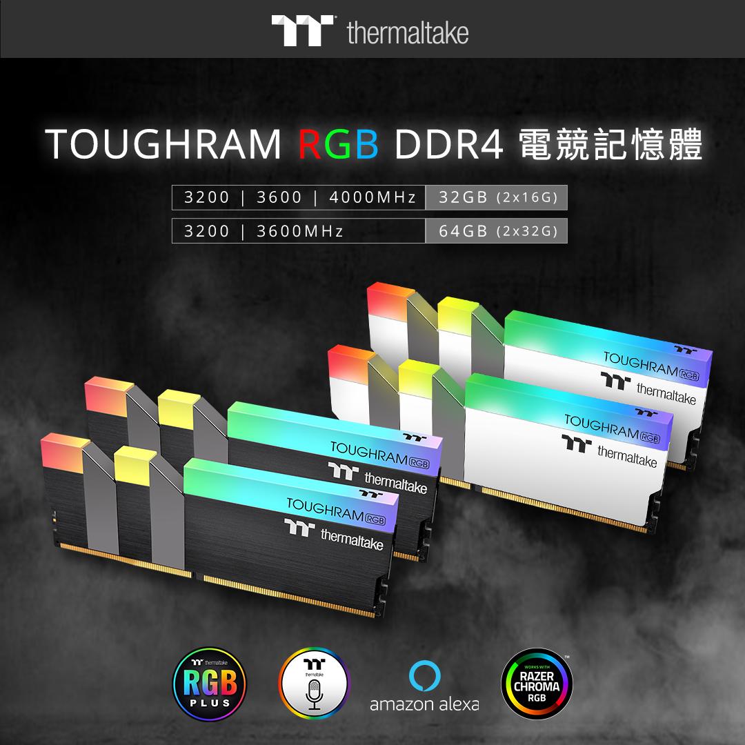 https://www.coolaler.com.tw/image/news/20/05/tt_TOUGHRAM_RGB.jpg
