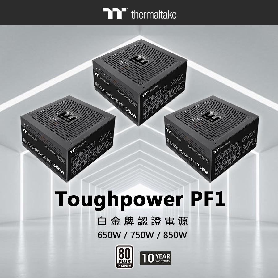 https://www.coolaler.com.tw/image/news/20/05/tt_Toughpower_PF1.jpg
