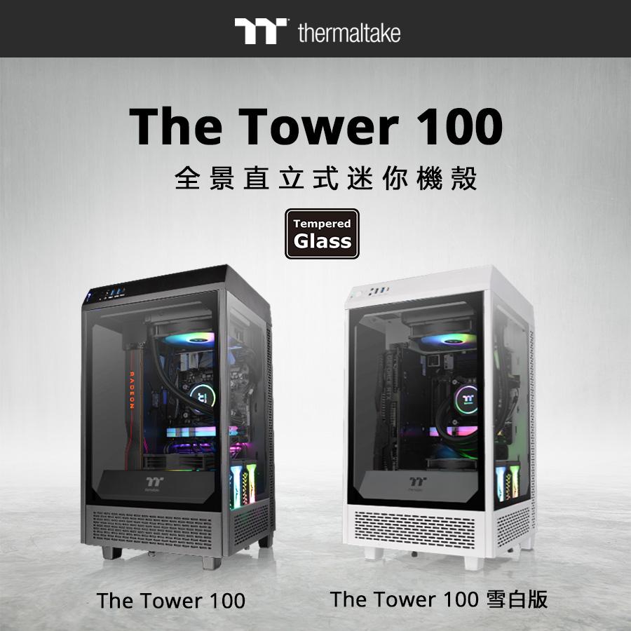 https://www.coolaler.com.tw/image/news/20/05/tt_Tower_100.jpg