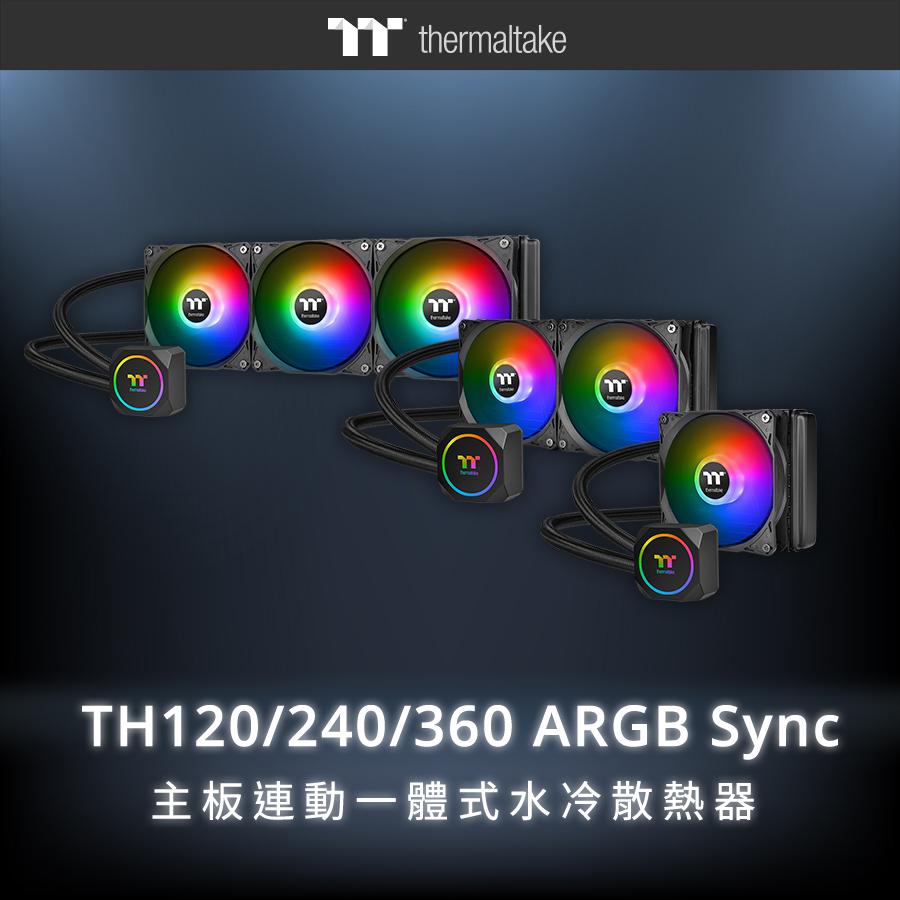 https://www.coolaler.com.tw/image/news/20/06/tt_TH120_240_ARGB_Sync.jpg
