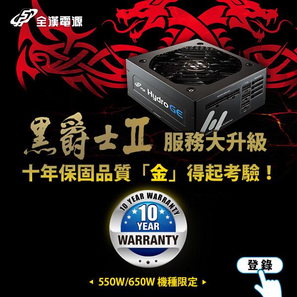 https://www.coolaler.com.tw/image/news/20/08/fsp_0812.jpg
