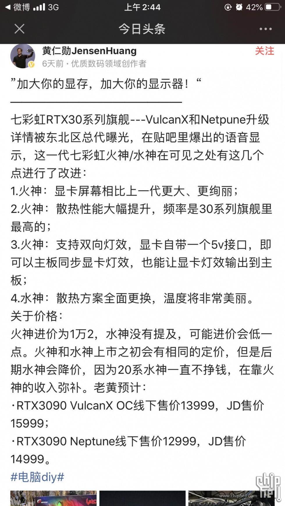 rtx_3090_vulcanx_2.jpg