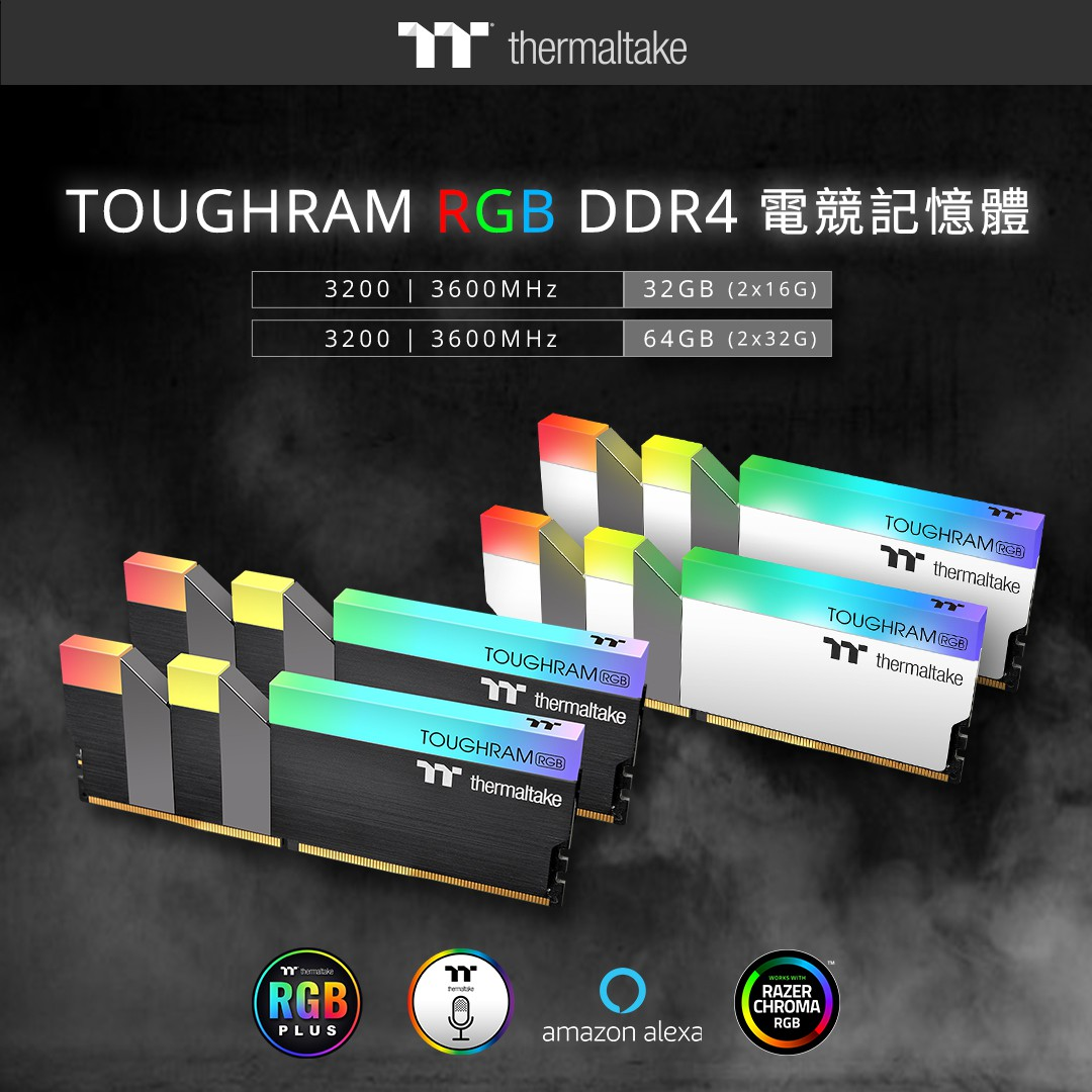 https://www.coolaler.com.tw/image/news/20/08/tt_TOUGHRAM_RGB_DDR4_3200MHz_3600MHz.jpg
