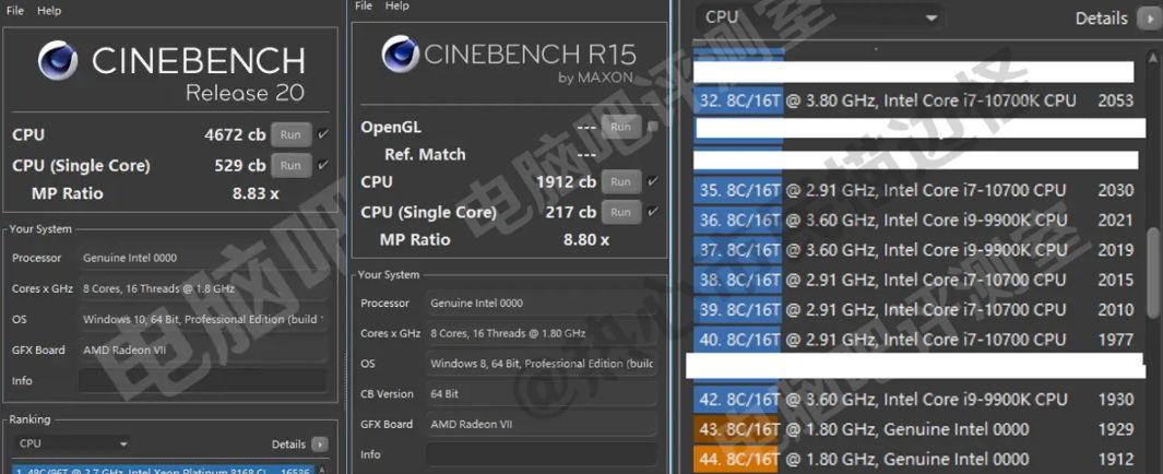 Intel_10900_benchmark_2.jpg