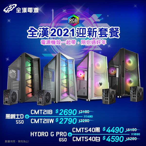 https://www.coolaler.com.tw/image/news/20/12/fsp_q1.jpg