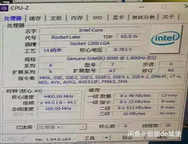 i9-10900_bench_1.jpg