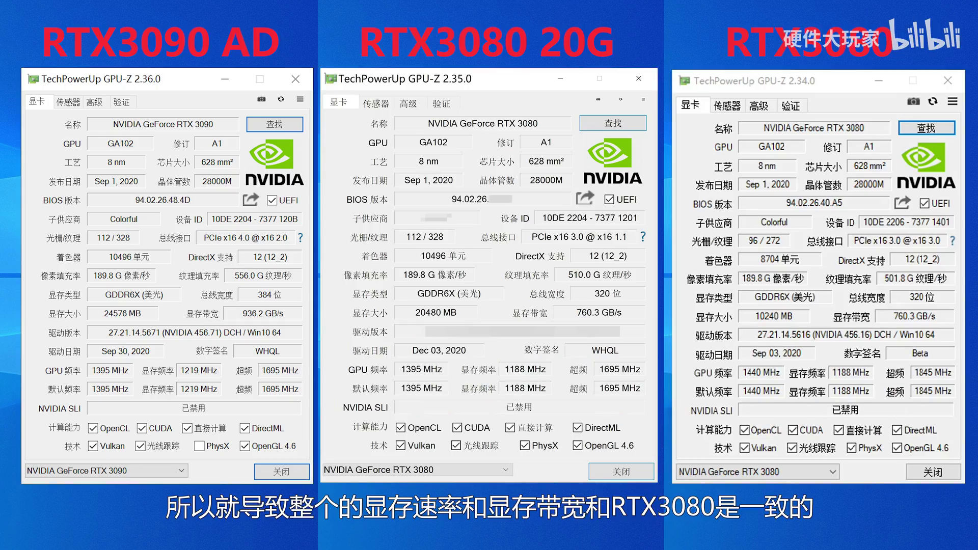 NVIDIA-RTX-3080-Ti-20GB-1.jpg