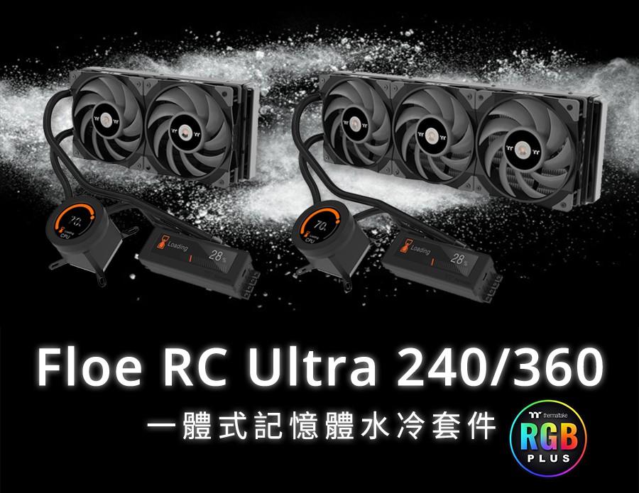 https://www.coolaler.com.tw/image/news/21/01/tt_Floe_RC_Ultra_240_360.jpg
