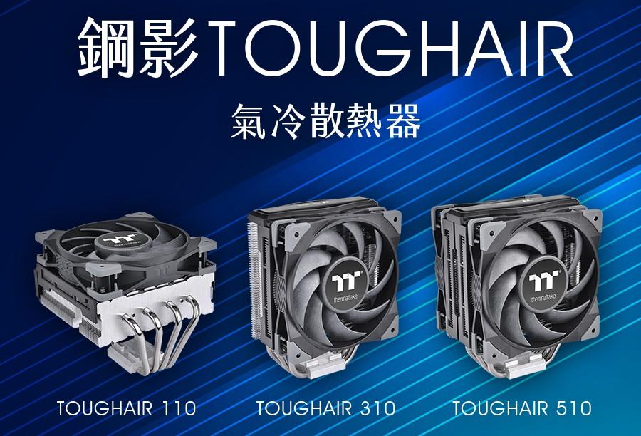 https://www.coolaler.com.tw/image/news/21/01/tt_TOUGHAIR110_310_510.jpg