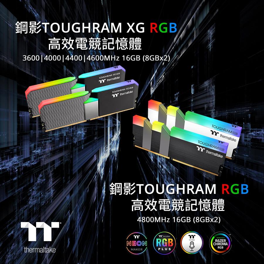 https://www.coolaler.com.tw/image/news/21/01/tt_TOUGHRAM_XG_RGB.jpg