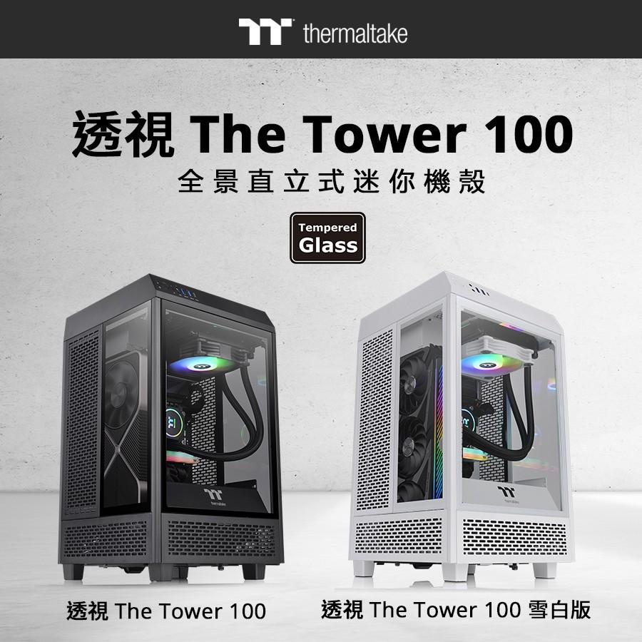 tt_The_Tower_100.jpg