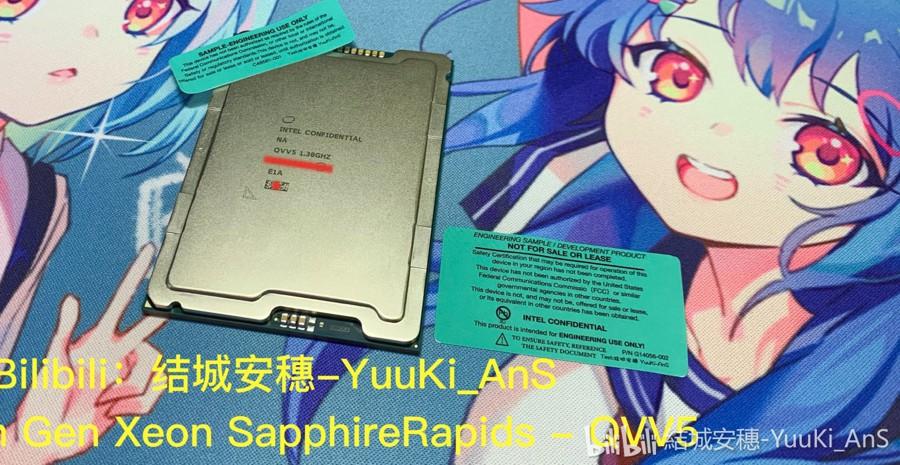 Intel-Xeon-Sapphire-Rapids-1.jpg
