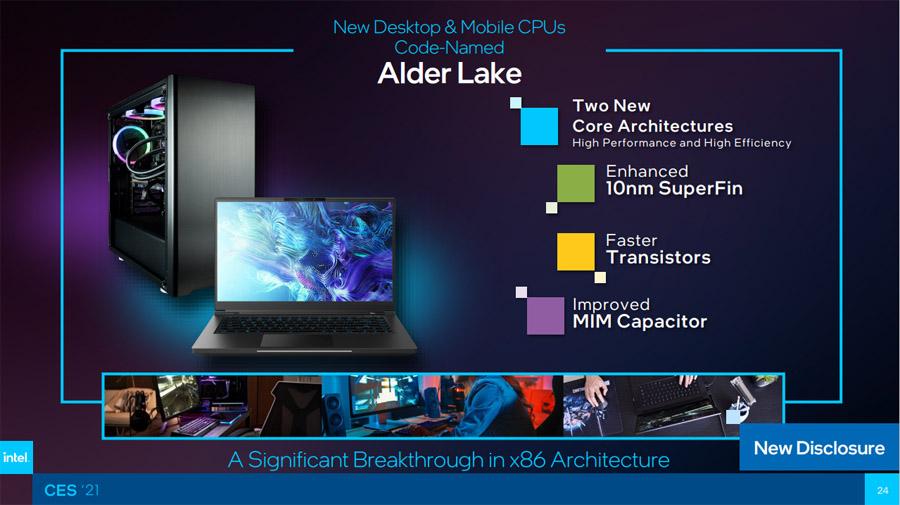 Intel_alder_lake_p_1.jpg